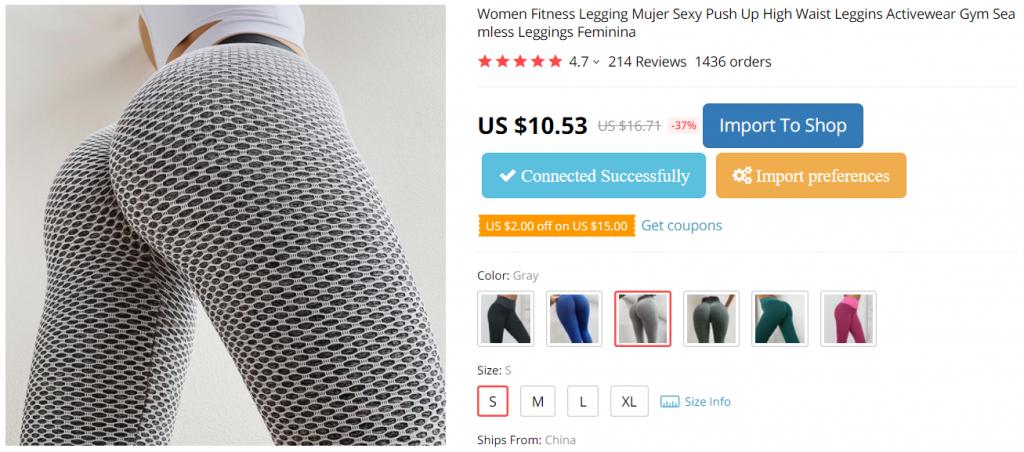 dropshipping booty pants on amazon